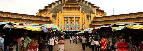 Камбоджа деньги цены риель