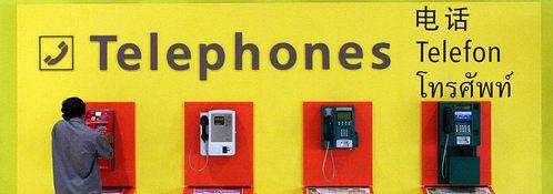 Сингапур телефон интернет позвонить в Россию Москву сим карта