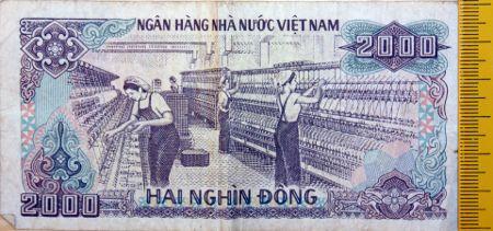 купюра 2000 донг