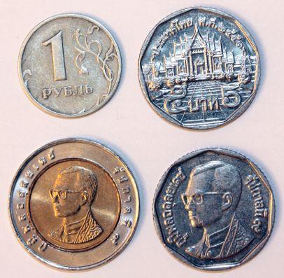 верхний ряд: рубль, 5 бат; нижний: 10 бат, 5 бат