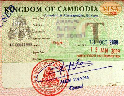Камбоджа виза