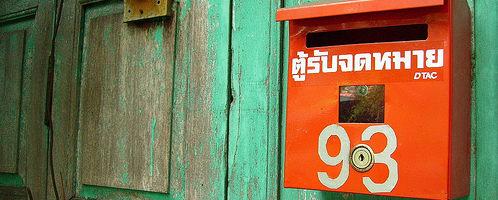 Связь в Тайланде, телефон, интернет и почта