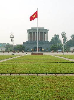 Вьетнам, Ханой, Музей Хо Ши Мин